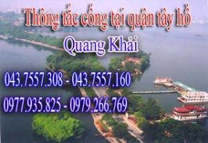 Quý khách đang có nhu cầu sử dụng dịch vụ hút bể phốt-thông tắc cống tại quận tây hồ.giá thành rẻ-uy tín cao,bảo đảm tốt Dịch vụ hàng đầu hà nộiQuận Tây Hồ là một quận nằm ở phía bắc nội thành thủ đô Hà Nội, Việt Nam. Phía đông giáp quận Long Biên; phía tây giáp quận Bắc Từ Liêm; phía nam giáp quận Ba Đình; phía bắc giáp huyện Đông Anh. Quận được thành lập theo Nghị định số 69/CP ngày 28 tháng 10 năm 1995 của Chính phủ Việt Nam, trên cơ sở tách 3 phường: Bưởi, Thụy Khuê, Yên Phụ thuộc quận Ba Đình và 5 xã: Tứ Liên, Nhật Tân, Quảng An, Xuân La, Phú Thượng thuộc huyện Từ Liêm. Và được xác định là trung tâm dịch vụ – du lịch - văn hóa, vùng có cảnh quan thiên nhiên của Hà Nội.Theo định hướng phát triển của thủ đô Hà Nội đến năm 2020, toàn bộ quận Tây Hồ thuộc khu vực phát triển của Thành phố trung tâm. có điều kiện đặc biệt thuận lợi thu hút các nguồn lực vốn tài chính, nguồn nhân lực và khoa học công nghệ để thúc đẩy nhanh sự phát triển kinh tế – xã hội của quận nói riêng và của Hà Nội nói chung.Quận Tây Hồ có điều kiện môi trường thiên nhiên ưu đãi. Nổi bật với Hồ Tây rộng khoảng 526 ha được coi là