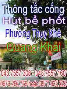 Thông tắc bể phốt,bồn cầu,chậu rửa bát,cống ngầm tại phường thụy khê
