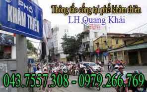 thông tắc cống,bồn cầu,bể phốt,ống nước ngầm giá rẻ tại Phố Khâm Thiên